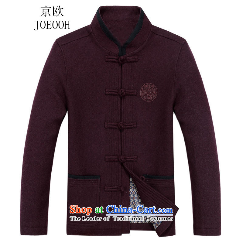 Beijing Europe autumn and winter, ethnic Tang jackets loose version older Han-Tang Dynasty Bourdeaux�