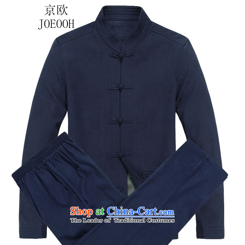 Beijing OSCE men Tang dynasty long-sleeved kit shirt collar Kung Fu Tai Chi-blue Kit�