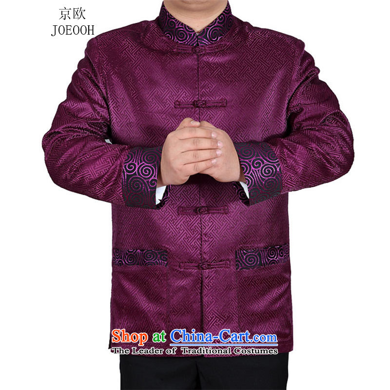Beijing OSCE Tang dynasty men in Chinese tunic older collar China Wind Jacket燲L_180 Purple