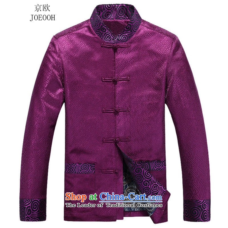 Beijing OSCE Tang dynasty men in Chinese tunic older collar China Wind Jacket purple聽XL/180, Putin (JOE OOH) , , , shopping on the Internet