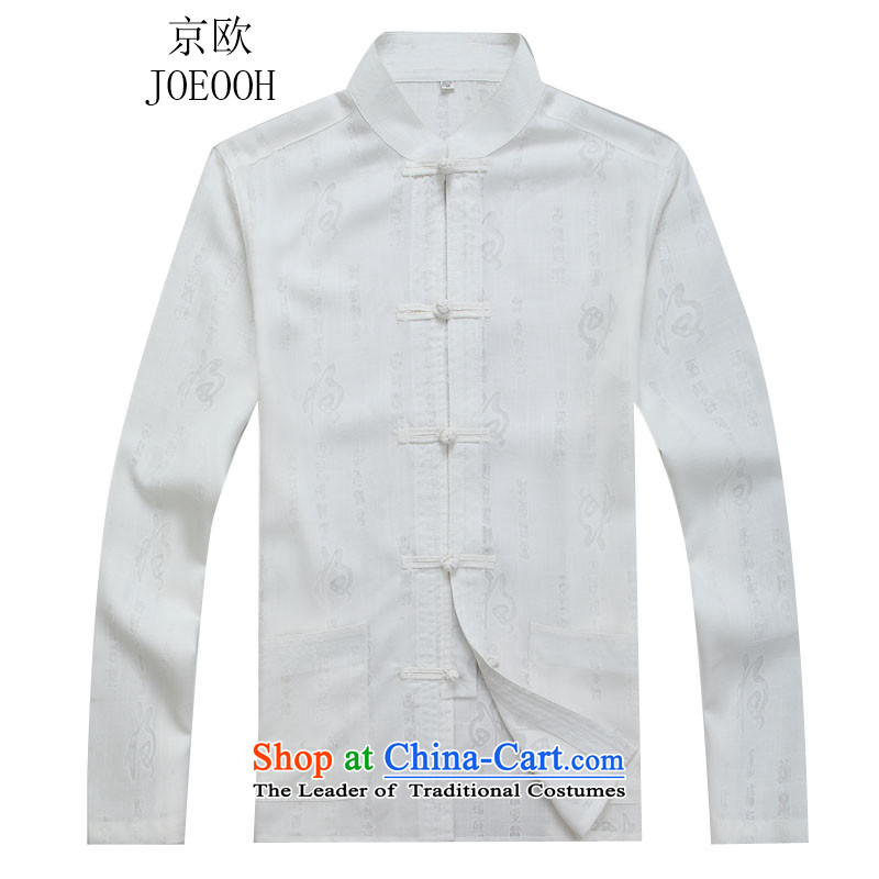 The elderly in the OSCE Kyung Tang Dynasty Package male 2015 autumn and winter new long-sleeved China wind Millennium Han-Menswear white shirt燲L