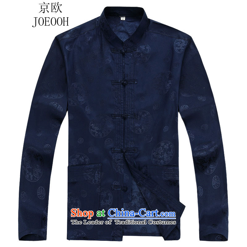 The elderly in the OSCE kyung man long-sleeved Tang dynasty China wind older leisure wears martial shirt blue shirt燲L