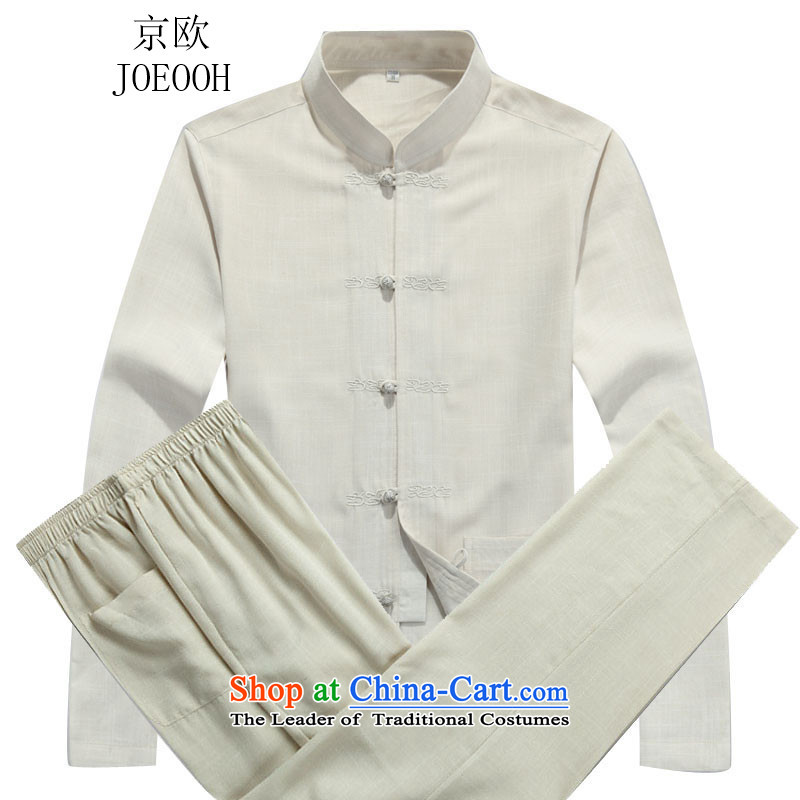 Beijing Europe 2015 Autumn New Tang Dynasty Package long-sleeved Han-men in older load father beige kit燲L