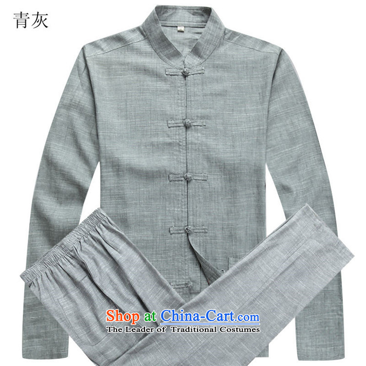 Beijing OSCE men in the new package of older men jogging services practice suits tai chi long-sleeved clothing Tang Dynasty Package聽S/165 Blueish gray photo, prices, brand platters! The elections are supplied in the national character of distribution, so action, buy now enjoy more preferential! As soon as possible.