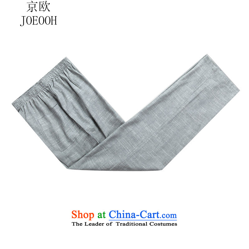 Beijing OSCE men in the new package of older men jogging services practice suits tai chi long-sleeved clothing Tang Dynasty Package聽S/165, slate Putin (JOE OOH) , , , shopping on the Internet