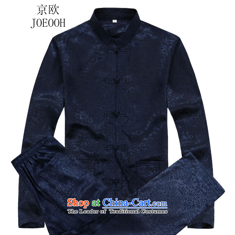 Beijing New Autumn Europe Tang dynasty Long-sleeve Kit Man Tang dynasty blue packaged聽XL
