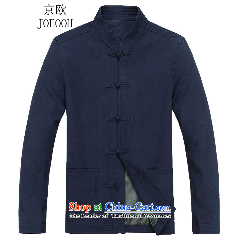 Beijing OSCE autumn and winter New Man Fu Shou long-sleeved Tang Dynasty Package Blue Kit 70 Beijing (JOE OOH) , , , shopping on the Internet
