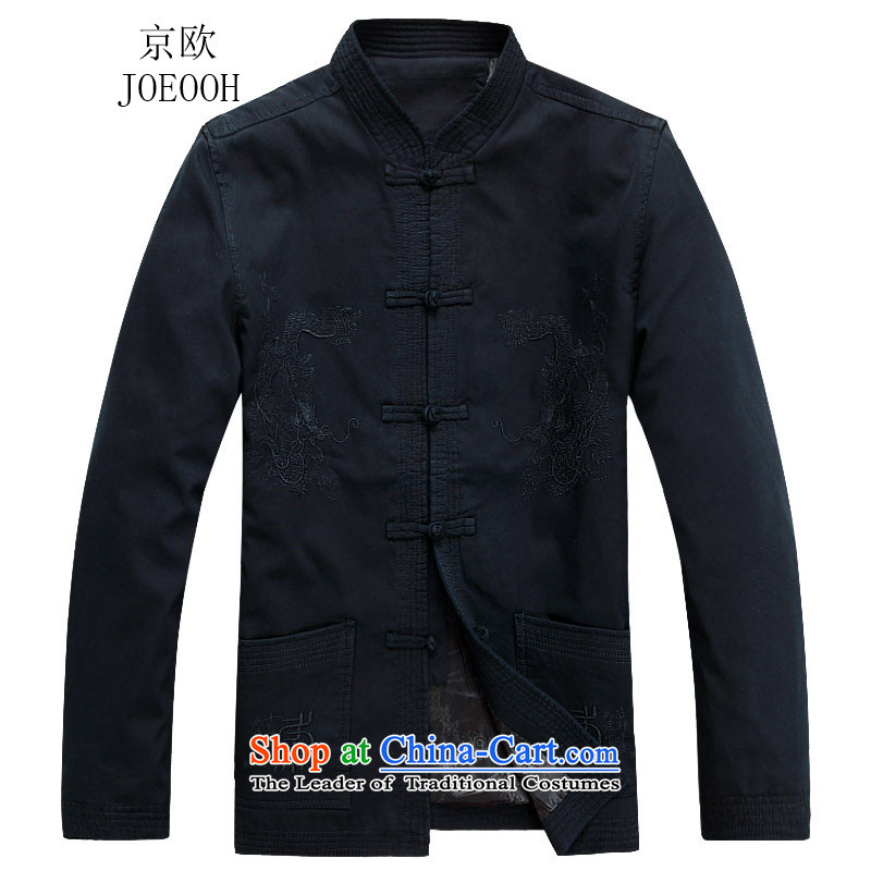 Beijing OSCE Tang dynasty men l replacing men Tang dynasty large dark blue jacket聽M