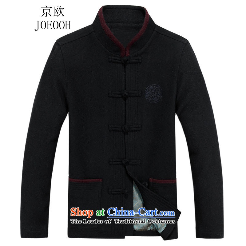 Beijing OSCE autumn and winter new consultations with men's jackets men in Tang older middle-aged men's stylish autumn Navy Blue�