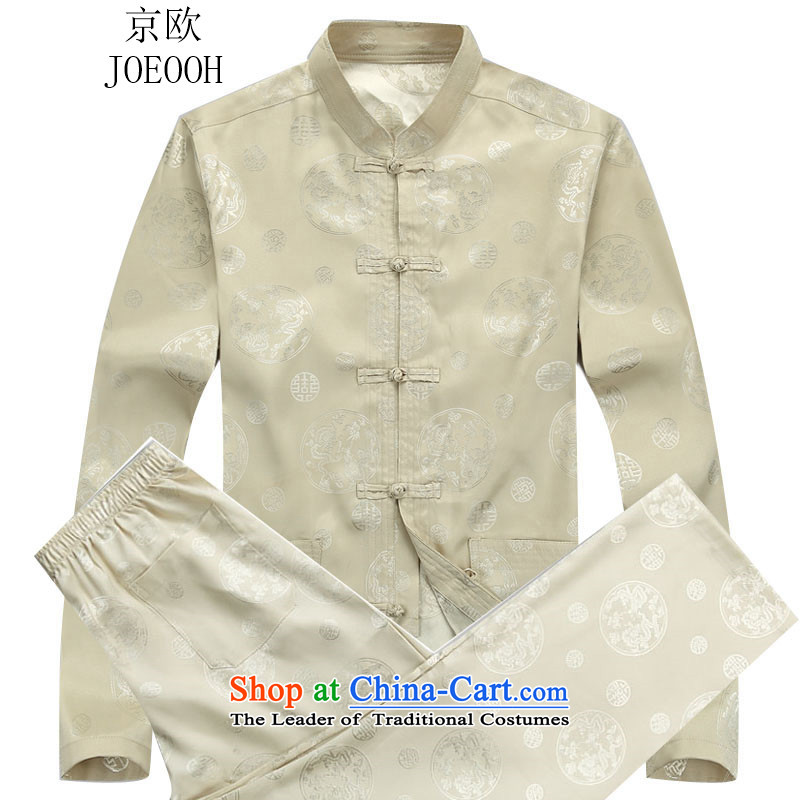 The elderly in the OSCE kyung man long-sleeved Tang dynasty China wind older leisure wears martial shirt jogs Han-beige kit燤