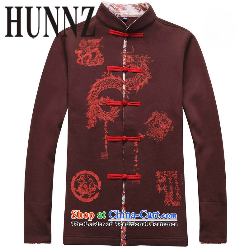 Hunnz New Products China wind men cotton linen Tang Dynasty Chinese classical embroidery Han-retro style long-sleeved sweater and deep red?185