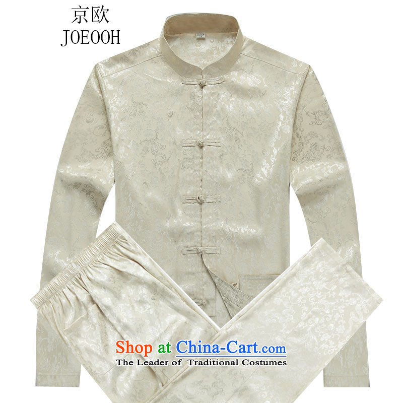 Beijing Europe of autumn and winter New Men Tang Dynasty Package long-sleeved Han-beige kit?S