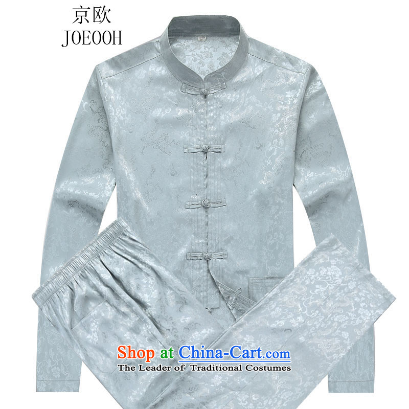 Beijing Europe of autumn and winter New Men Tang Dynasty Package Han-long-sleeved gray suit燬