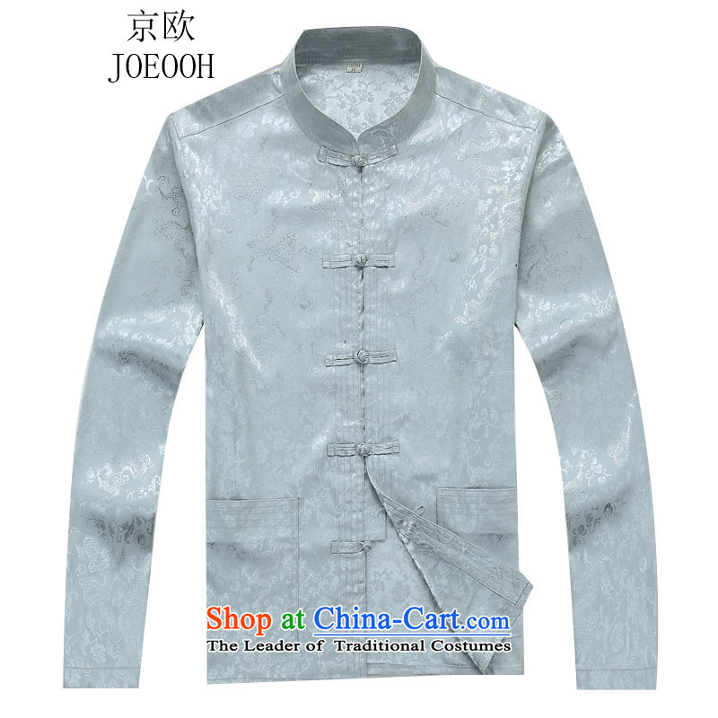 Beijing Europe of autumn and winter New Men Tang Dynasty Package long-sleeved gray suit Han- S, Putin (JOE OOH) , , , shopping on the Internet
