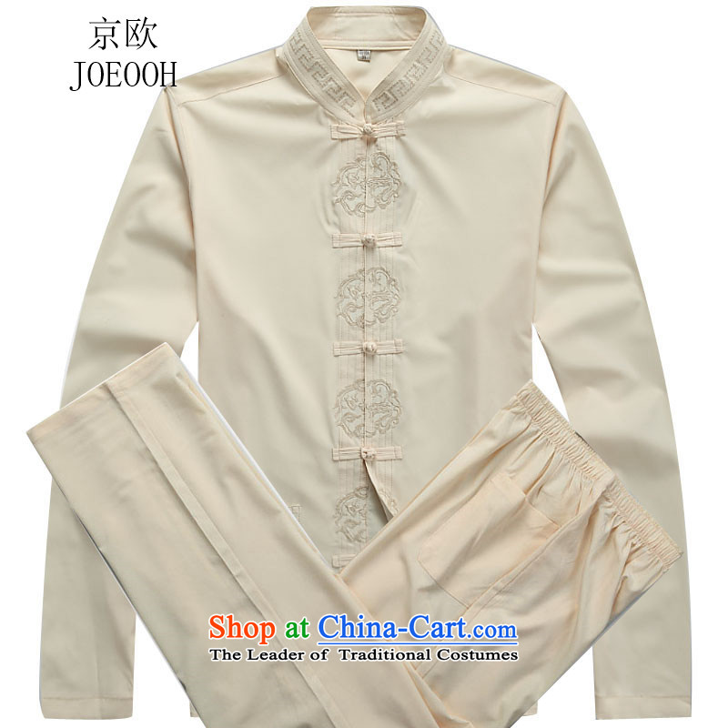 Beijing New OSCE Tang dynasty male Kit Chinese Cheongsams father load long-sleeved shirt, beige kit kung fu燣