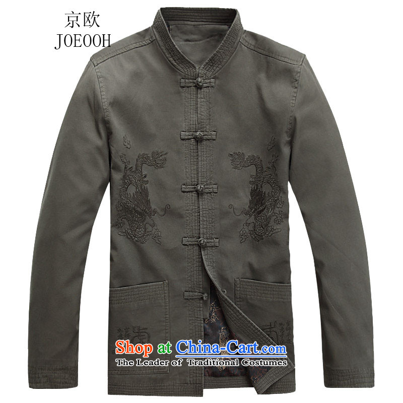 Beijing OSCE Tang dynasty men l replacing men Tang Dynasty Large jacket, gray and green聽M