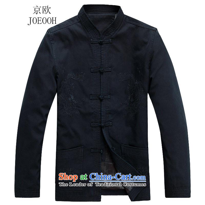 Beijing OSCE Tang dynasty men l replacing men Tang Dynasty Large jacket, gray and green聽M, Putin (JOE OOH) , , , shopping on the Internet