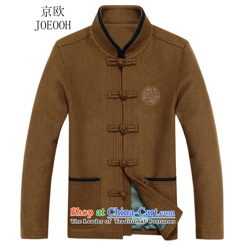 Beijing OSCE autumn and winter new consultations with men's jackets with anthuriam 80 Tang
