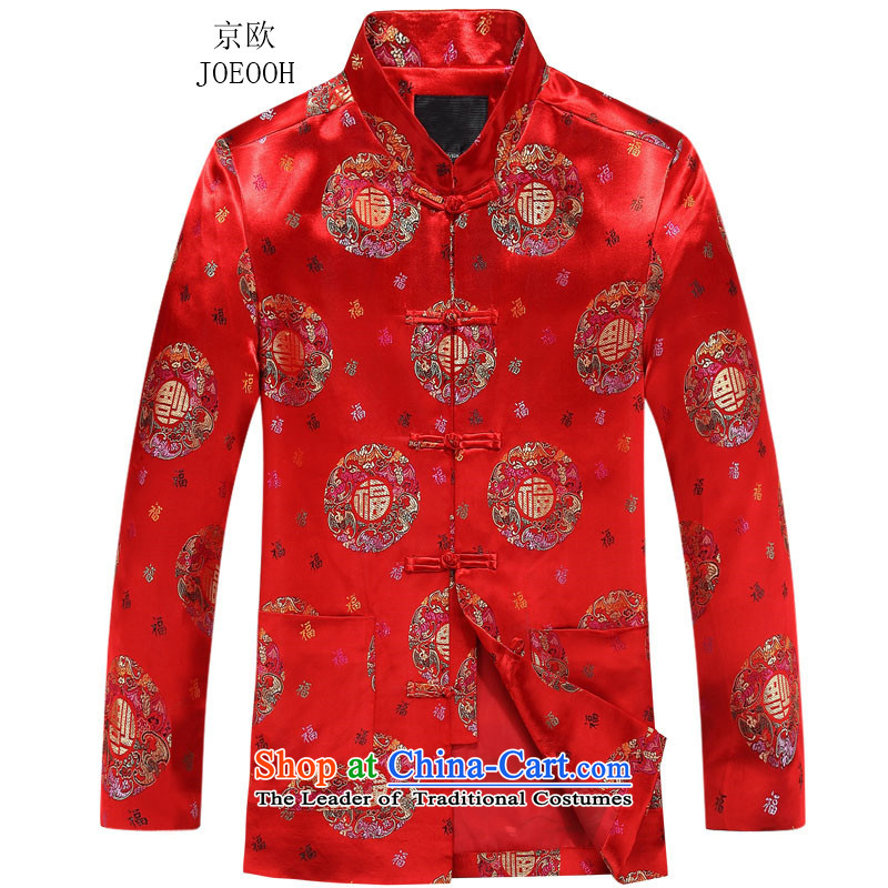 Older women and men in Europe Putin Tang dynasty long-sleeved autumn and winter mom and dad couples golden marriage for men birthday Tang jackets men red women 160