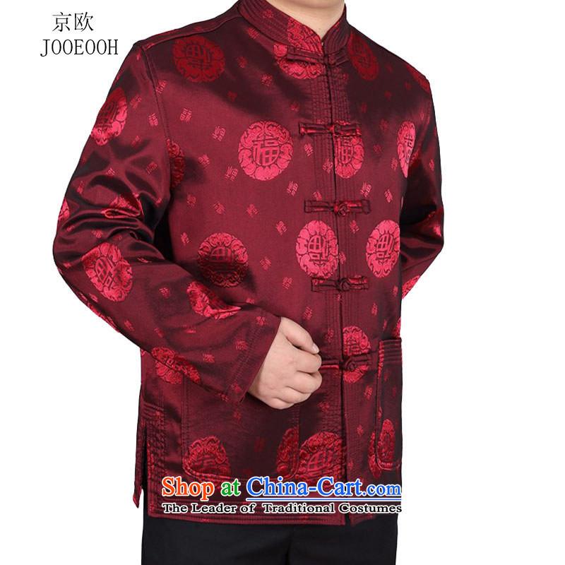 Beijing OSCE well Tang dynasty field men's Chinese tunic men jacket fall new red聽XXXL/190, Putin (JOE OOH) , , , shopping on the Internet