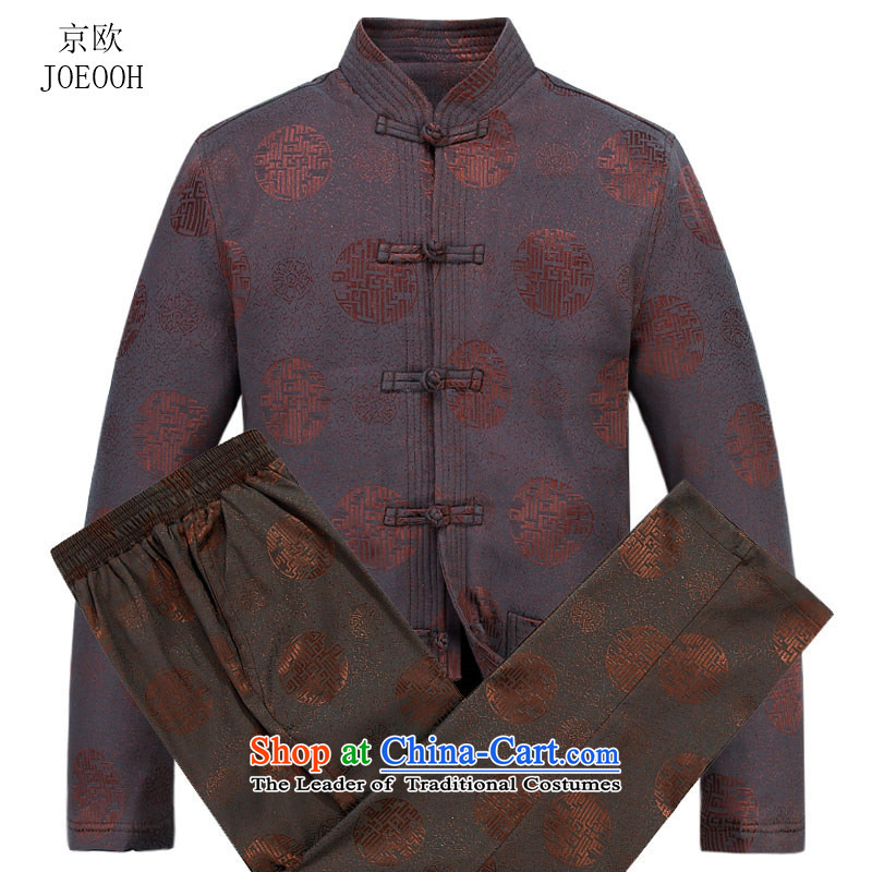 Beijing New Autumn Europe Tang kit jacket in the national costumes of older Chinese Men's Mock-Neck Brown燲L_180 Kit