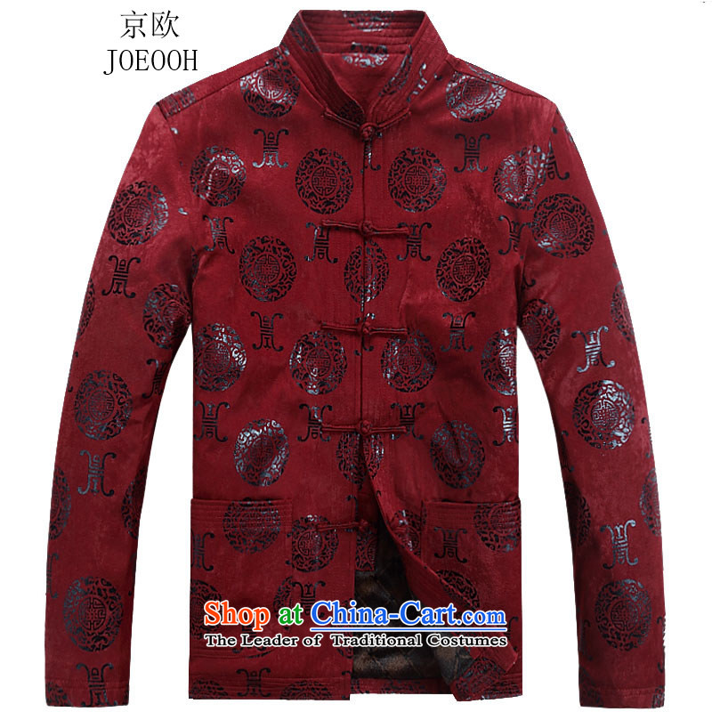 Beijing OSCE men Tang Dynasty Chinese men fall_winter jackets loose long-sleeved thick cotton shirt jackets and Tang dynasty聽L_175 chestnut horses