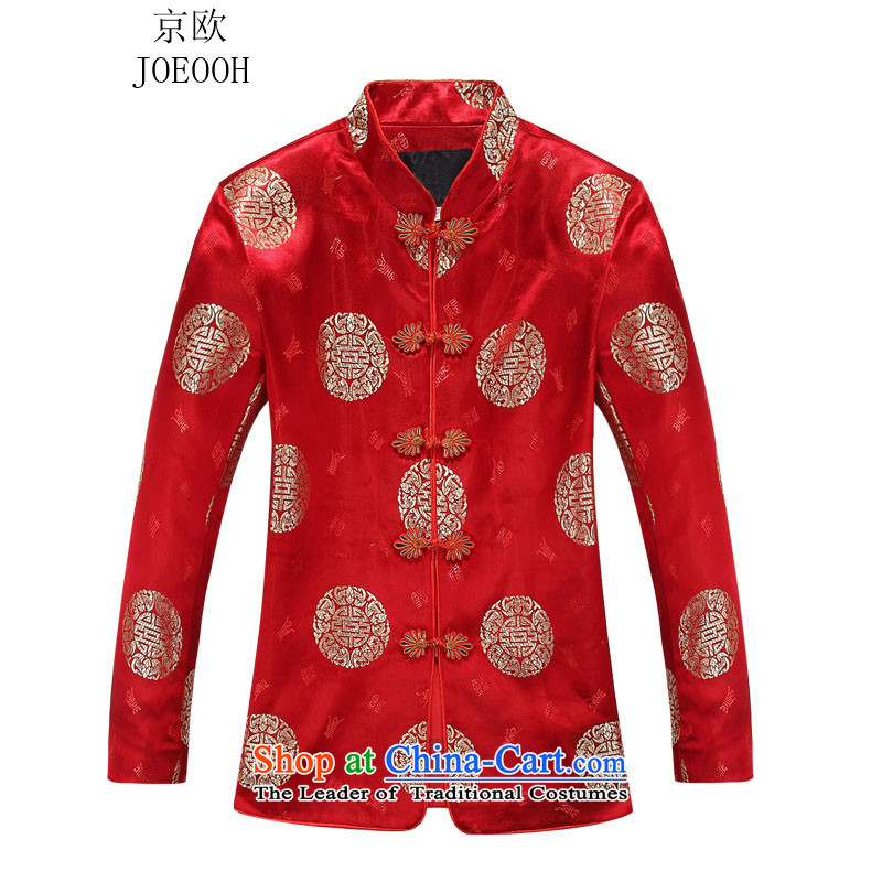 Beijing 2015 OSCE New Men Tang jackets for couples, long-sleeved Tang dynasty China wind collar in the number of older women, Tang blouses red men 185