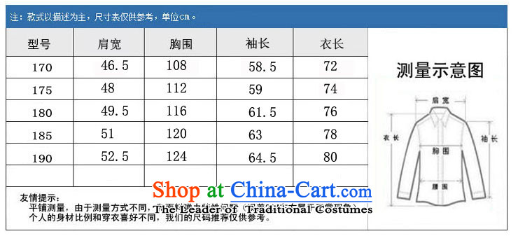 Beijing New European men's jackets Tang long-sleeved shirt collar China Wind Jacket red聽185 pictures in spring and autumn, prices, brand platters! The elections are supplied in the national character of distribution, so action, buy now enjoy more preferential! As soon as possible.