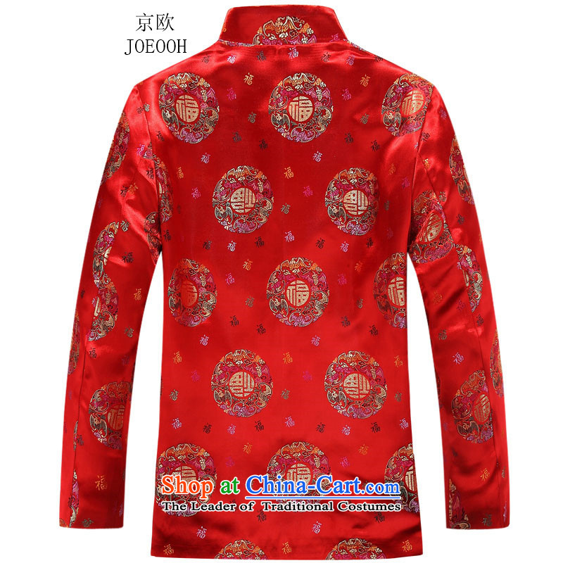 Beijing Europe China wind load autumn new Tang dynasty couples) l replacing men Tang dynasty women red men 175 Beijing (JOE OOH) , , , shopping on the Internet