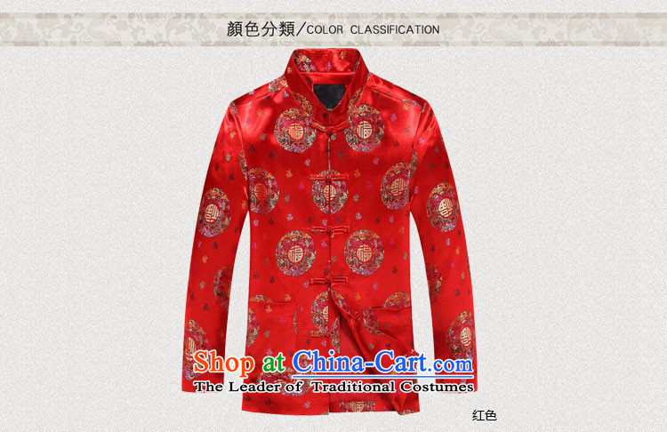 Kanaguri mouse in new products older Tang dynasty couples older men Tang dynasty jacket older persons Tang dynasty men red men 170190 Pictures, prices, brand platters! The elections are supplied in the national character of distribution, so action, buy now enjoy more preferential! As soon as possible.