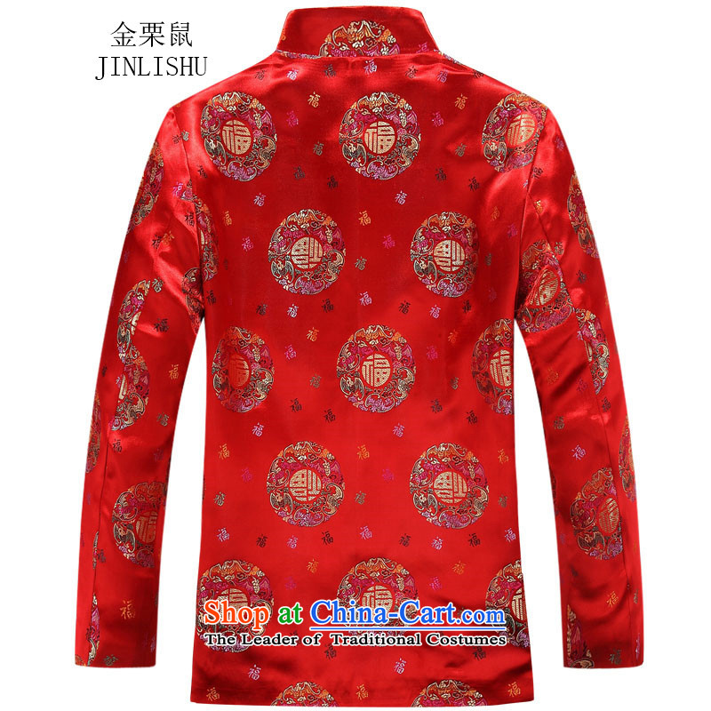 Kanaguri mouse in new products older Tang dynasty couples older men Tang dynasty jacket older persons Tang dynasty men red men 170190, kanaguri mouse (JINLISHU) , , , shopping on the Internet