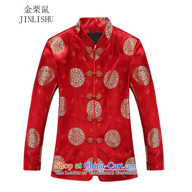 Kanaguri mouse autumn new get close couples in older Tang mount couples with women red men 185