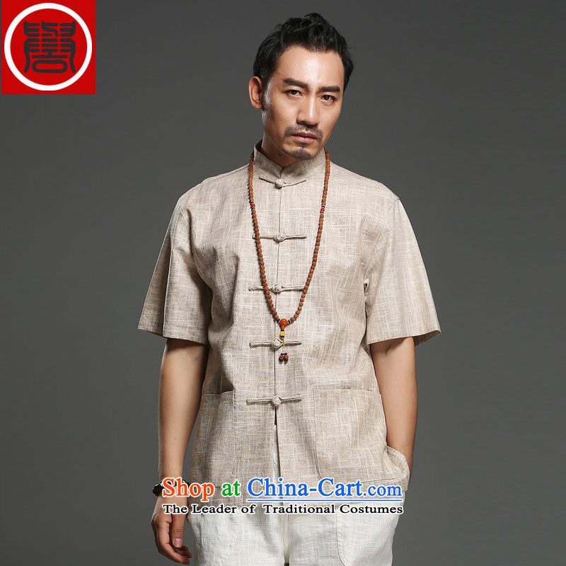 Renowned China wind leisure men improved short-sleeved Tang elderly men in Chinese cotton linen men national costumes Yellow?XL