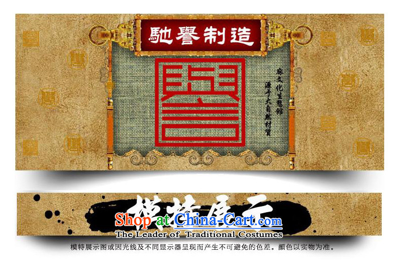 Renowned Chinese Services China wind knitting cowboy Tang Dynasty Chinese Manual Tray detained men jacket Stylish coat collar retro shirt blue聽3XL picture, prices, brand platters! The elections are supplied in the national character of distribution, so action, buy now enjoy more preferential! As soon as possible.