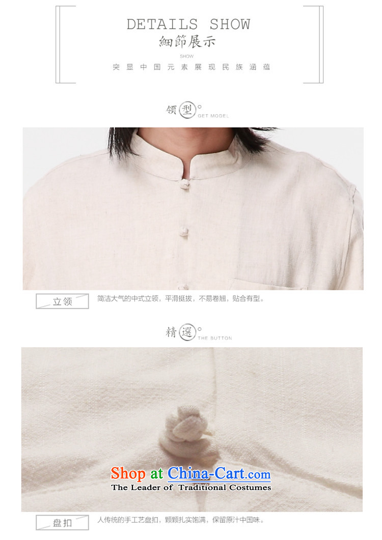Hee-snapshot lung autumn and winter new Tang dynasty China wind shirt leisure Men's Mock-Neck Shirt, long-sleeved Tang Dynasty Han-White M picture, prices, brand platters! The elections are supplied in the national character of distribution, so action, buy now enjoy more preferential! As soon as possible.