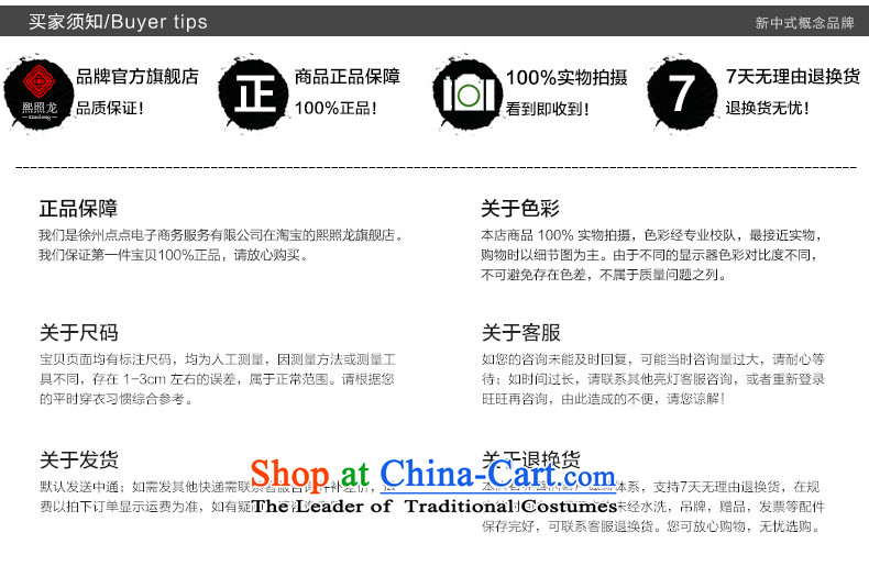 Hee-snapshot lung autumn and winter new Tang dynasty China wind shirt leisure Men's Mock-Neck Shirt, long-sleeved Tang Dynasty Han-WhiteM picture, prices, brand platters! The elections are supplied in the national character of distribution, so action, buy now enjoy more preferential! As soon as possible.