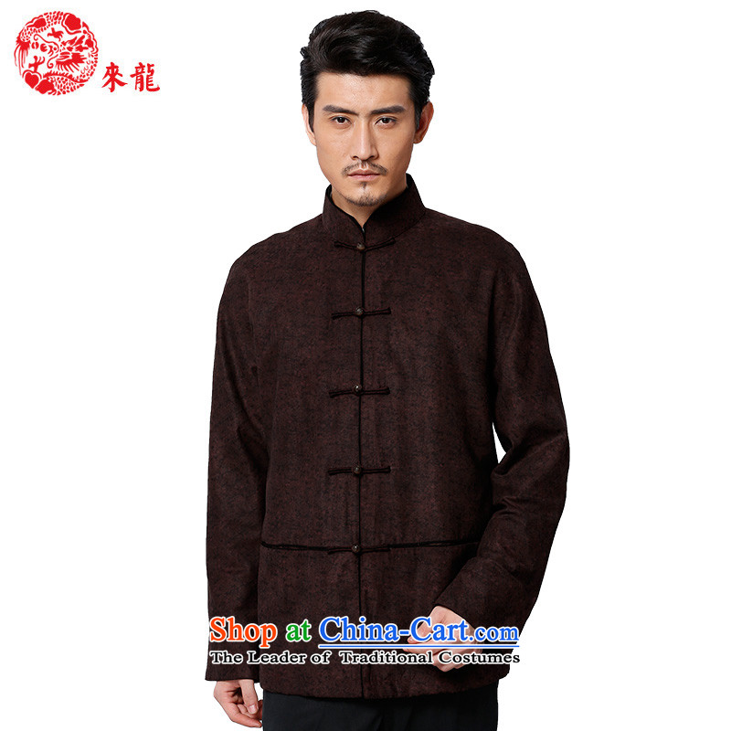 To Tang Dynasty Dragon?2015 autumn and winter New China wind men detained collar jacket tray?15599?dark red dark red?50