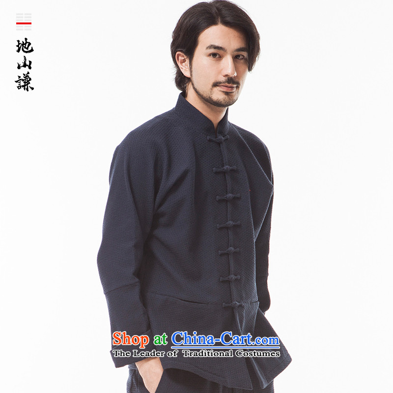 Note to spend his Excellency the Honorable IP Kwok-him China wind a hill field version of traditional cuff Tang dynasty youth men pure cotton Tang dynasty, comfortable and stylish deep blue?165