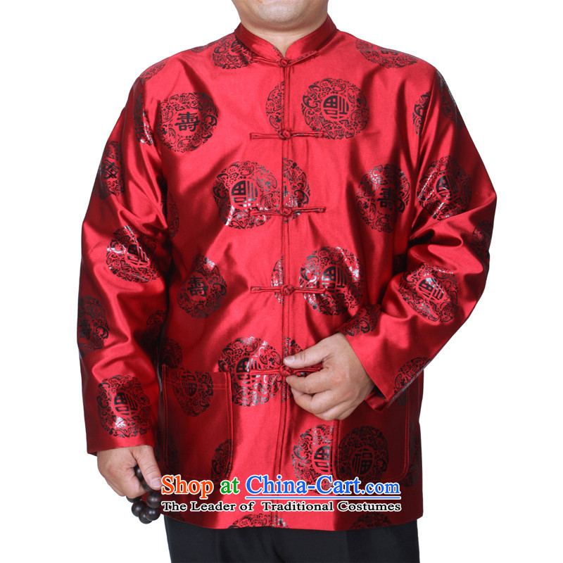 The Cave of the elderly 15 autumn and winter is the new fu shou Tang dynasty men of older persons in the life happy birthday wearing W2337 Red�0