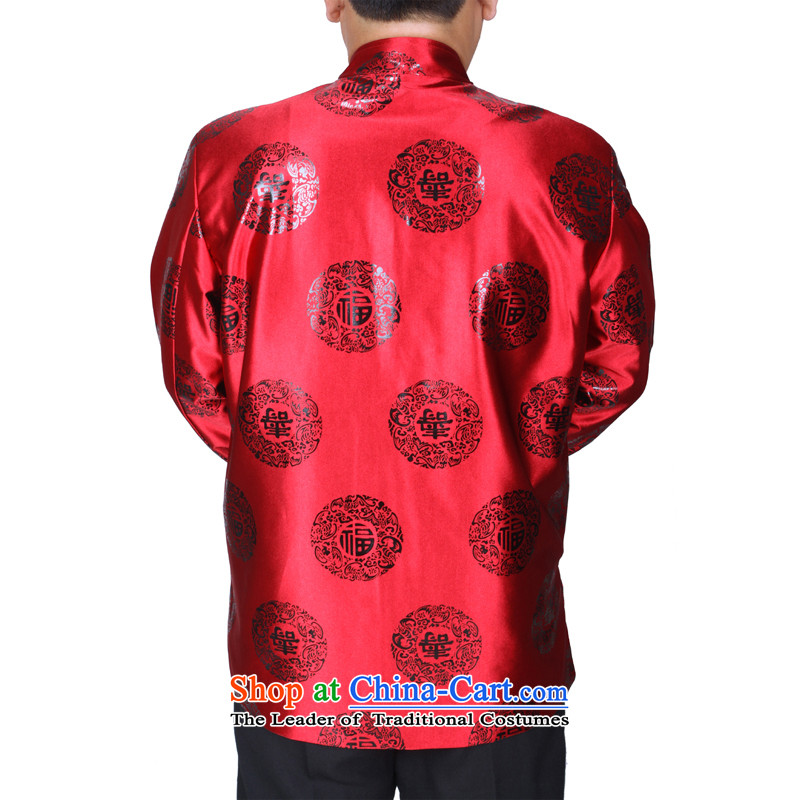 The Cave of the elderly 15 autumn and winter is the new fu shou Tang dynasty men of older persons in the life happy birthday wearing red聽190, W2337 Adam and Eve elderly聽shopping on the Internet has been pressed.