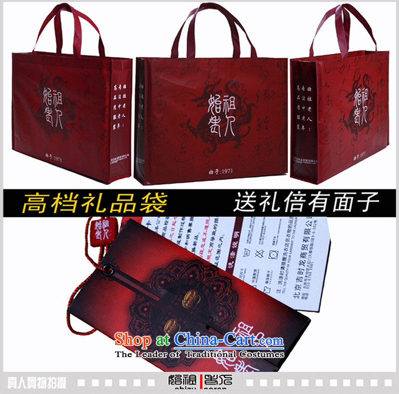 The Cave of the elderly 15 autumn and winter new upscale embroidery Chinese men in older thick hair? Tang jackets Y769 Blue聽Photo 190 yards, prices, brand platters! The elections are supplied in the national character of distribution, so action, buy now enjoy more preferential! As soon as possible.