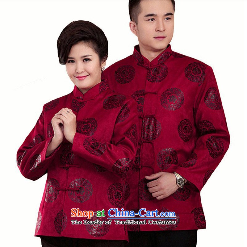 Urges the elderly in the spring and autumn explosions full load couples mom and dad birthday wearing red men and women over the life jackets Tang purple men of cotton /185 Folder