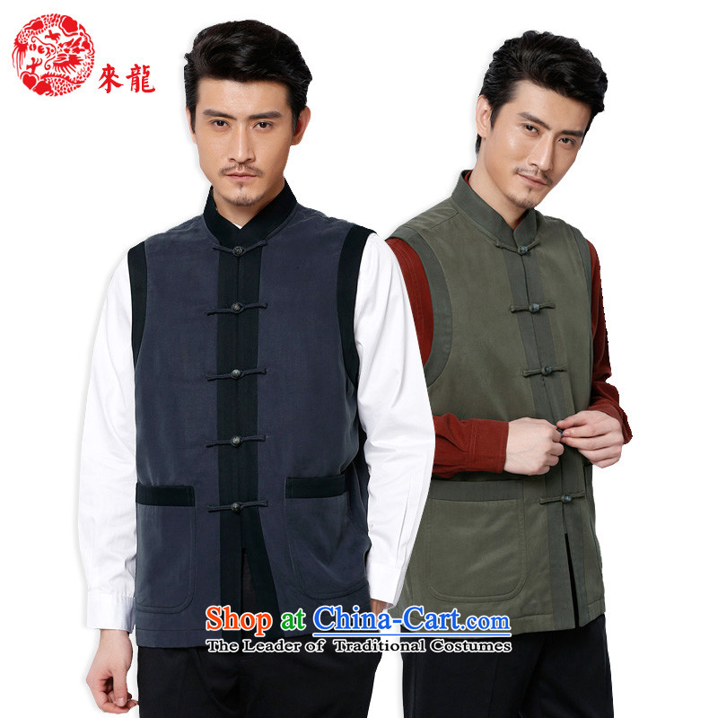 To Tang Dynasty Dragon�15 autumn and winter New China wind men retro MA�590 Clip燚ark Blue�