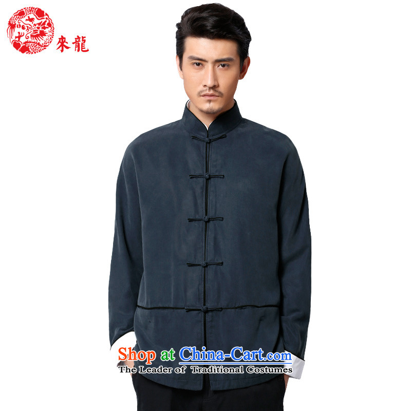 To Tang Dynasty Dragon聽2015 autumn and winter New China wind men tencel jacket聽15593聽Deep Blue Dark Blue聽46