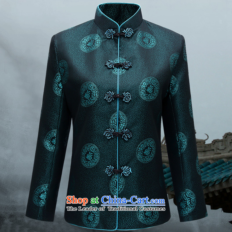 Tang Dynasty mr.baidis male couples long-sleeved Chinese tunic too Shou Lai clothing Chinese Han-national costumes father replacing round blue autumn female) Fuk?XXXL-190