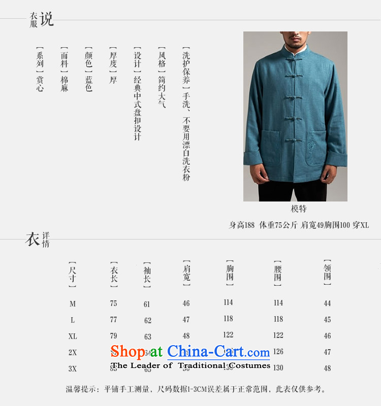 Q Shinsaibashi represented a health (men of autumn and winter new Chinese Tang dynasty collar robe jacket 2627 Blue XL Photo, prices, brand platters! The elections are supplied in the national character of distribution, so action, buy now enjoy more preferential! As soon as possible.