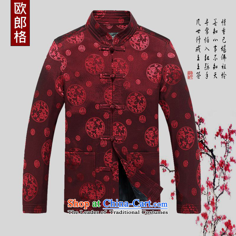 The European Health, 2015 autumn and winter in the new Large Chinese leisure Older long-sleeved sweater elderly retro Tang blouses men thick jacket father boxed birthday services deep red 175_L