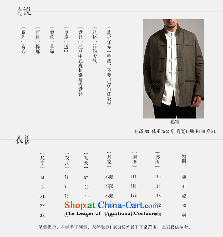 Q Shinsaibashi represented a health (men of autumn and winter new Chinese collar tang with rotator cuff jacket coat 2629 Grass green L picture, prices, brand platters! The elections are supplied in the national character of distribution, so action, buy now enjoy more preferential! As soon as possible.