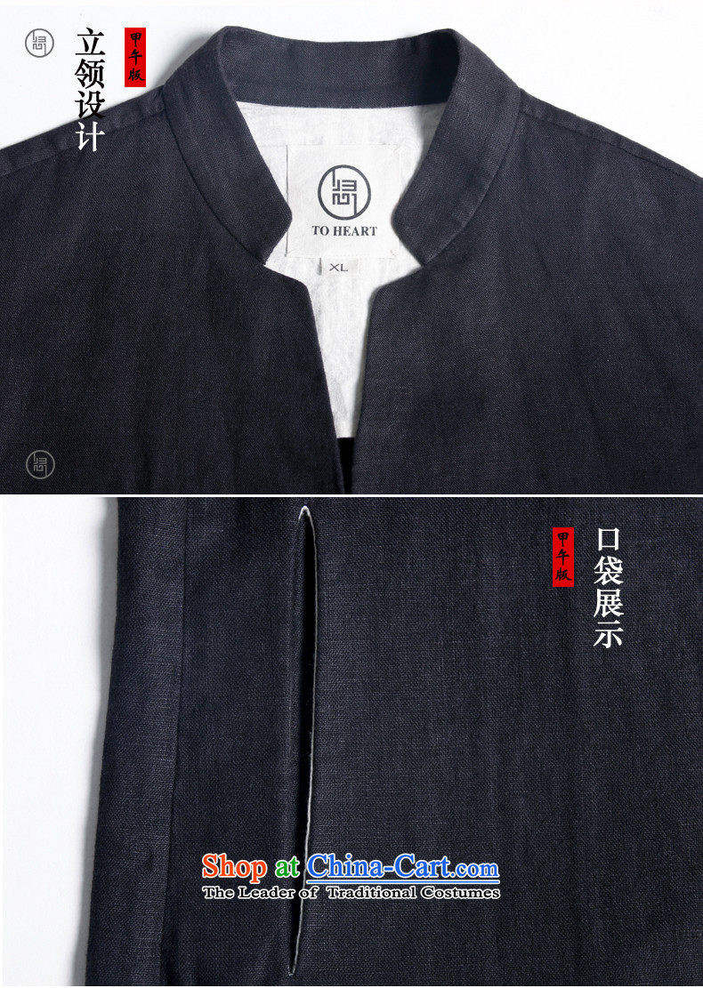 Turned the hearts of China wind men new Tang dynasty designer original jacket new Chinese linen leisure long-sleeved black聽170/M Tang dynasty picture, prices, brand platters! The elections are supplied in the national character of distribution, so action, buy now enjoy more preferential! As soon as possible.
