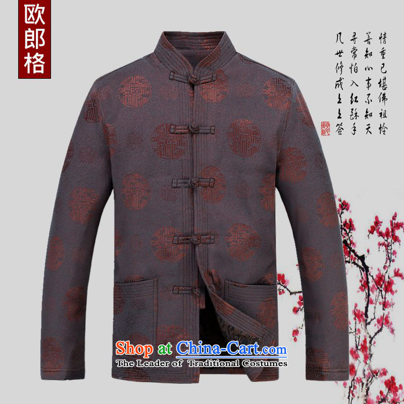The European Health of autumn and winter 2015 new father replacing Chinese Antique long-sleeved Tang dynasty thick warm jacket coat birthday birthday celebrations leisure services Mock-neck Chinese tunic?170/M brown tides